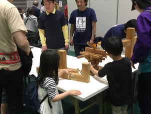 木組み博物館、イベントに参加