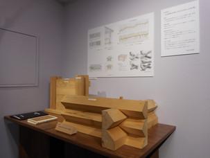 企画展「正倉院正倉に見る日本人の知恵」
