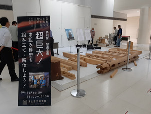 東北歴史博物館でイベント
