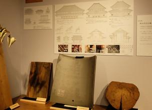 第4回 特別企画展「東大寺大仏殿 建築の新技術」開催中