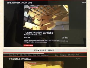 NHKワールドに木組み博物館が登場!