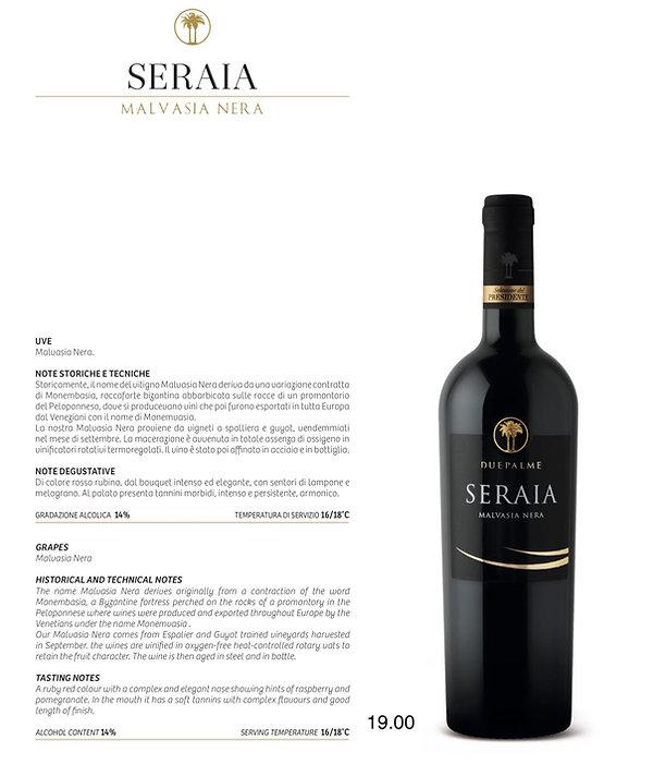 Wine 12.jpg