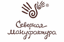 Логотоп Северной Мануфактуры (6).jpg
