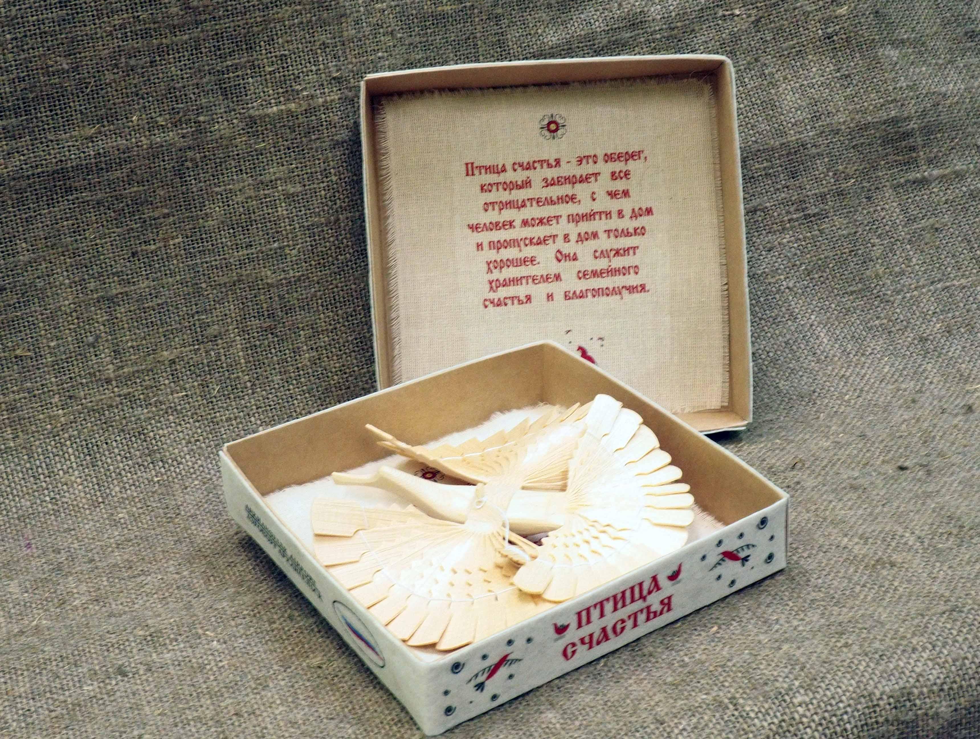 Традиционный сувенир с Севера_Птица счастья