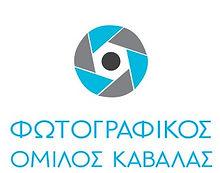 LogoKavala.jpg
