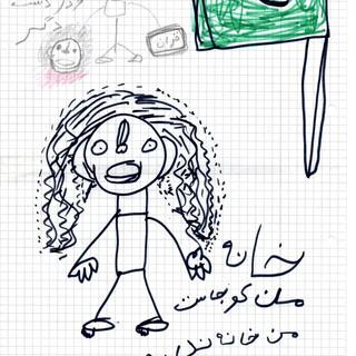 Shohre Haidari