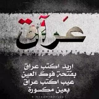 Layth Nady Al-sady