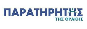 paratiritis_logo-01.jpg