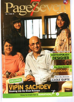 Page 7 Magazine Cover