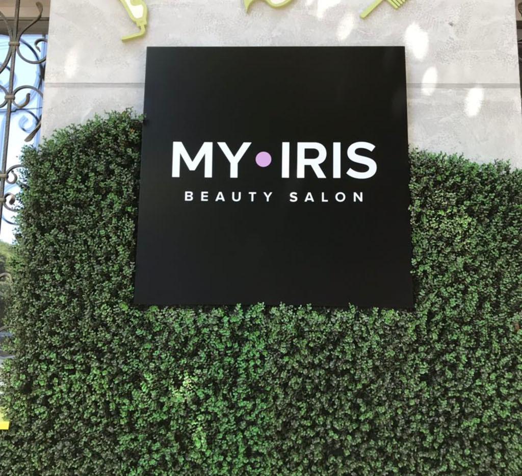 Вывеска для бьюти салона MY IRIS