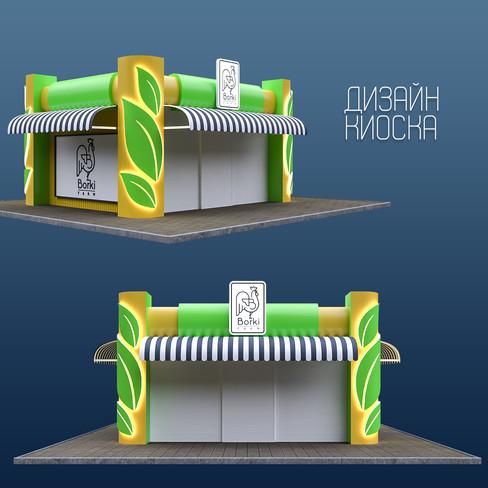 Дизайн киоска