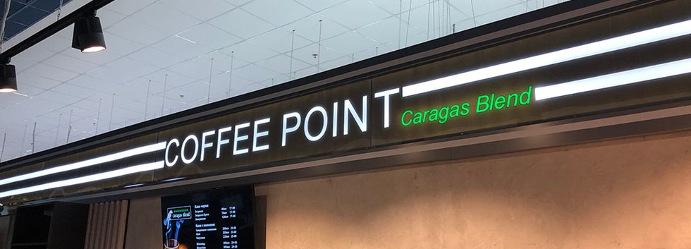 Навигация для супермаркета