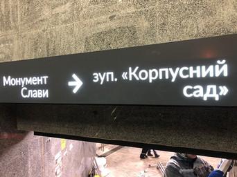 Навигация из композитных кассет с инкрустацией