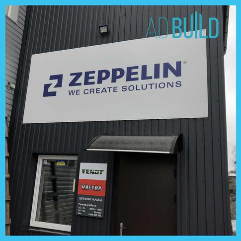 Оклейка плёнкой в новом офисе Zeppelin
