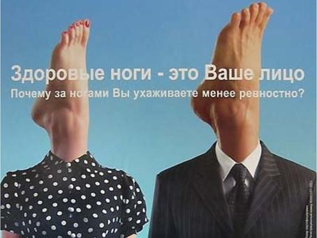 7 типових помилок зовнішньої реклами