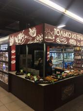 Комплексное рекламное оформление зоны приготовления в супермаркете