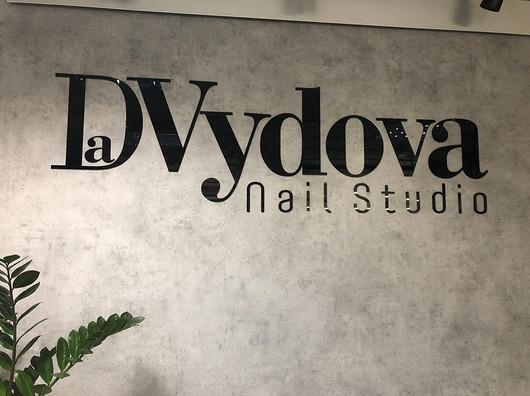 Акриловый логотип для ногтевой студии