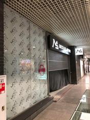 Комплексное оформление магазина по продаже обуви Michael Stone