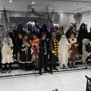 Halloween Party 2020!