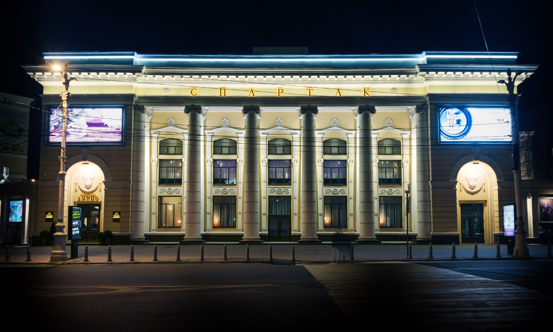 кинотеатр Спартак г.Воронеж