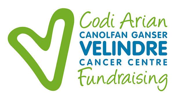 Velindre_Fund_CMYK_2020.jpg