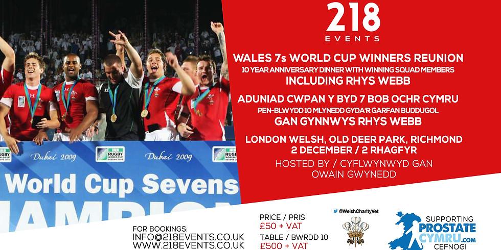 Wales 7s World Cup Winners Reunion