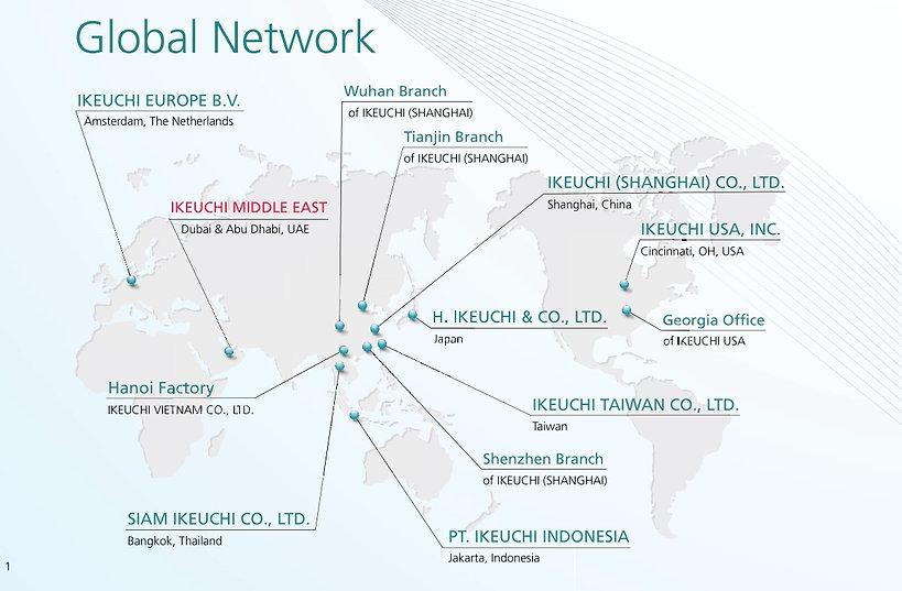 IKEUCHI_Grobal_Network.jpg