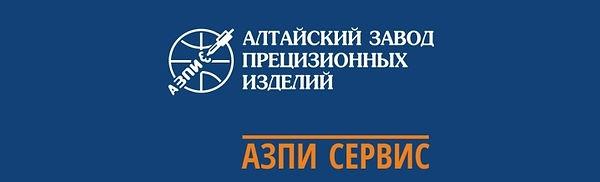 Ремонт АЗПИ форсунок в Саратове