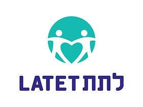 לתת לוגו.jpg