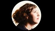 Kathryn Williams Podcast Photo (Circle).