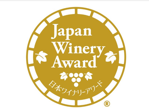 Top Wineries in Japan (Japan Winery Award 2020)