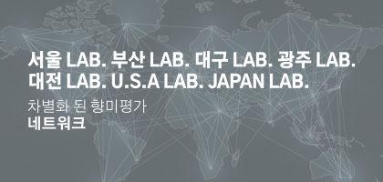 향미평가네트워크-2.jpg