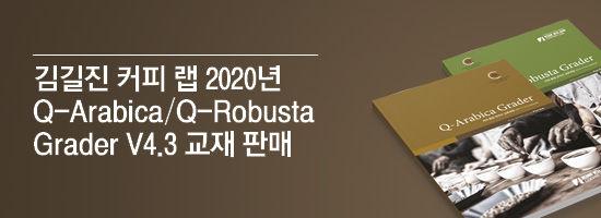 교재판매배너-550x200.jpg