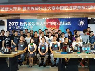 International Head Judge in Dalian, China