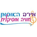 מירב האוסמן חוויה מוסיקלית