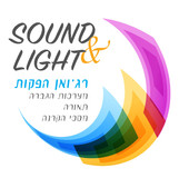 רג'ואן הפקות   ראשי   הגברה ותאורה לאירועים   תאורה והגברה