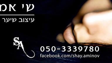 10478429_699438046769163_755684795200537