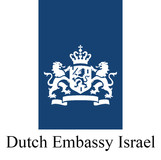Netherlands Embassy in Tel Aviv