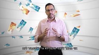 Online Course Commercial #5