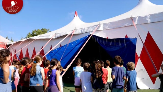 Circus Events