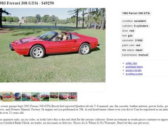 '83 Ferrari 308GTSQV