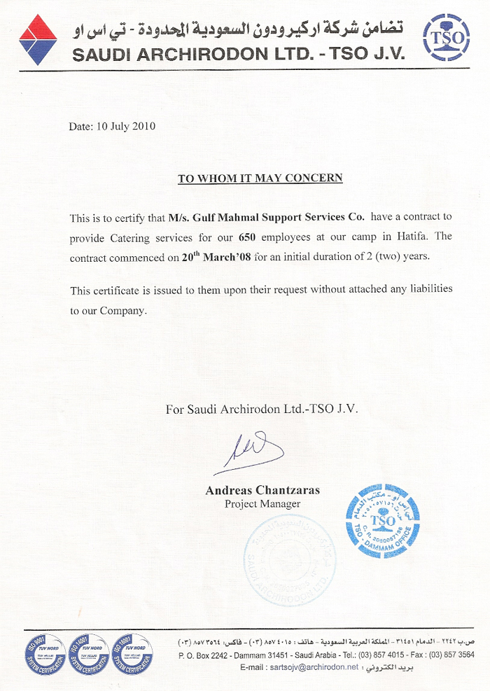 Saudi Archirodon