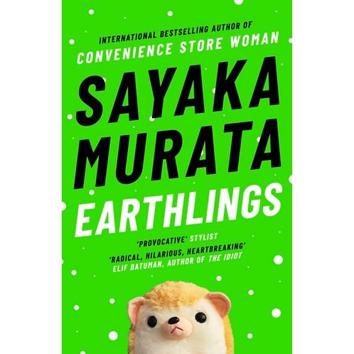 Earthlings (paperback) by Sayaka Murata