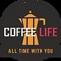 Logo COFFEE LIFE 2021.png