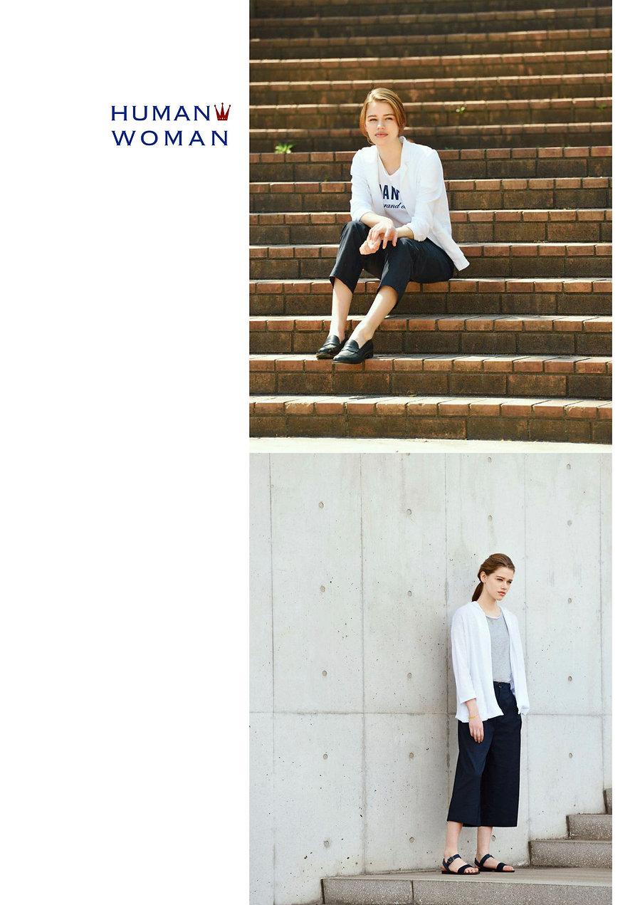 humanwoman_page12.jpg