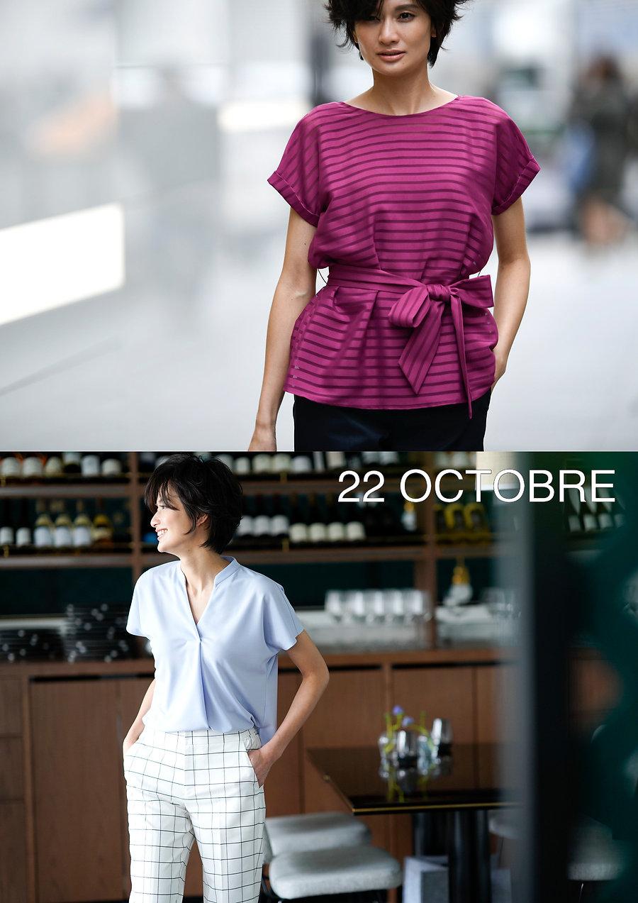 22 OCTOBRE_add_05.jpg