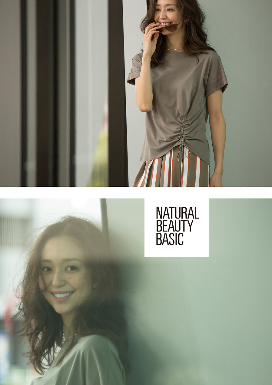 natural beauty_add_page4.jpg