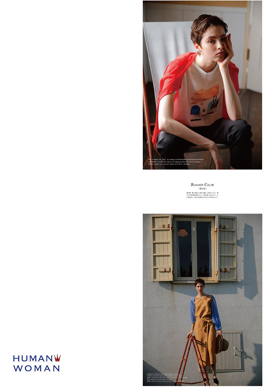 humanwoman_2_PAGE3.jpg