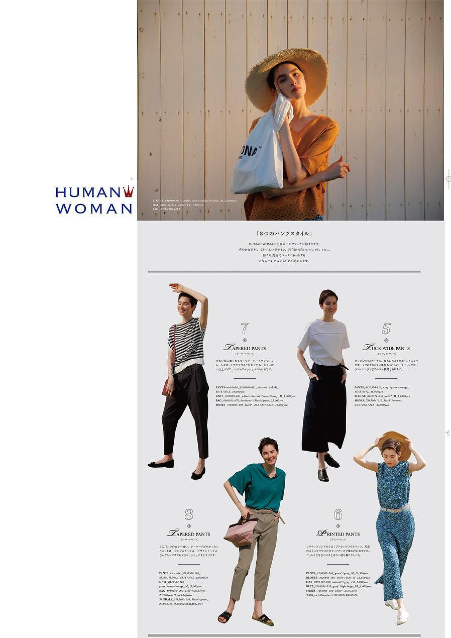 humanwoman_2_PAGE8.jpg