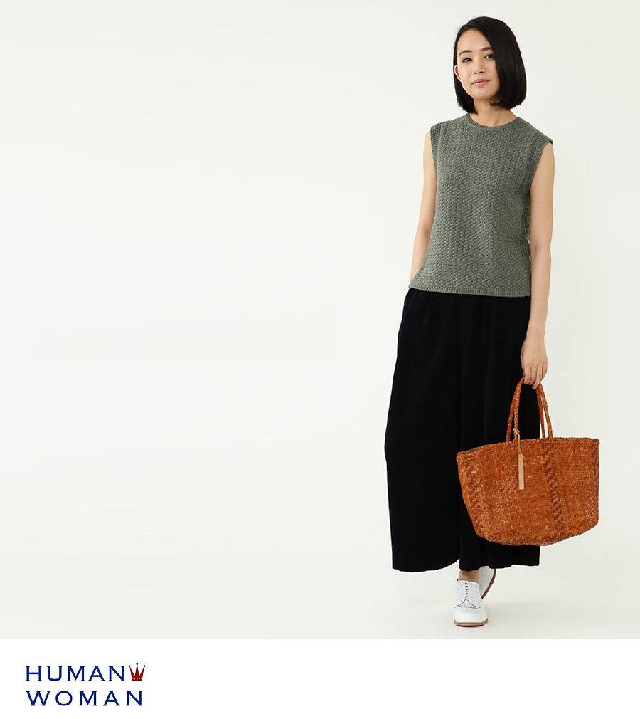 humanwoman_page18.jpg